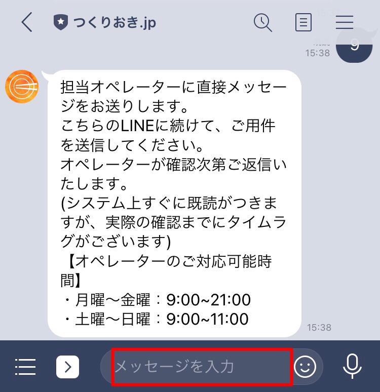iOS の画像 のコピー