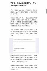 iOS の画像 (6)-4